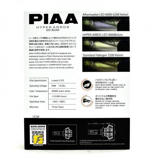 PIAA LEH131E HB3, HB4, HIR1 Hyper Arros All Weather Edition 4000K LED
