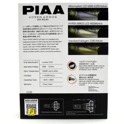 PIAA LEH132E H8, H11, H9, H16 Hyper Arros All Weather Edition 4000K LED