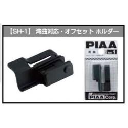 PIAA SH-1 Wiper Adaptor for use with Vera Eco / Radix Wipers (1 Piece)