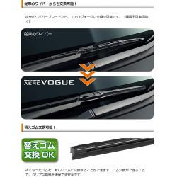 PIAA Aero Vogue Silicone Wiper