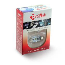 Redant RA-36MM Interior Room Lamp 6000K LED (36mm x 10mm)