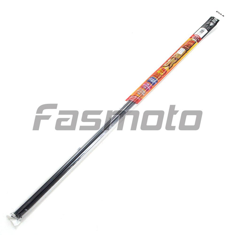 http://www.fasmoto.com/piaa-silicone-wiper-refill-for-mitsuba-wiper-10-2MM